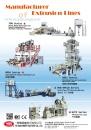 台湾机械指南 一亿机器厂股份有限公司