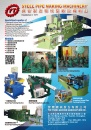 Cens.com Taiwan Machinery AD YEE TSONG MACHINE MANUFACTURE INC.
