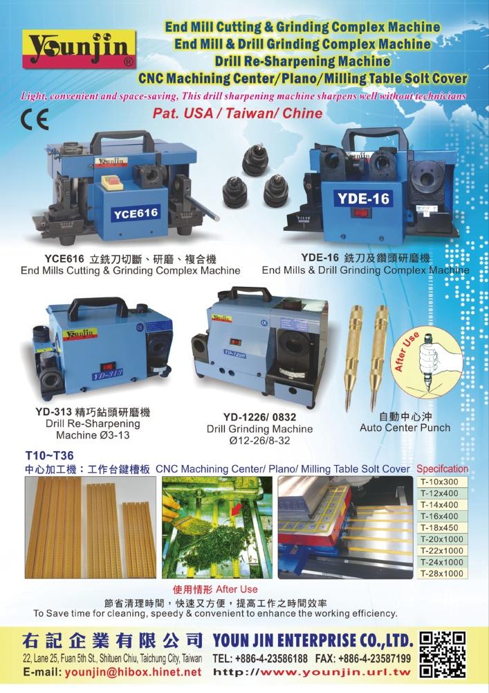 Taiwan Machinery YOUN JIN ENTERPRISE CO., LTD.