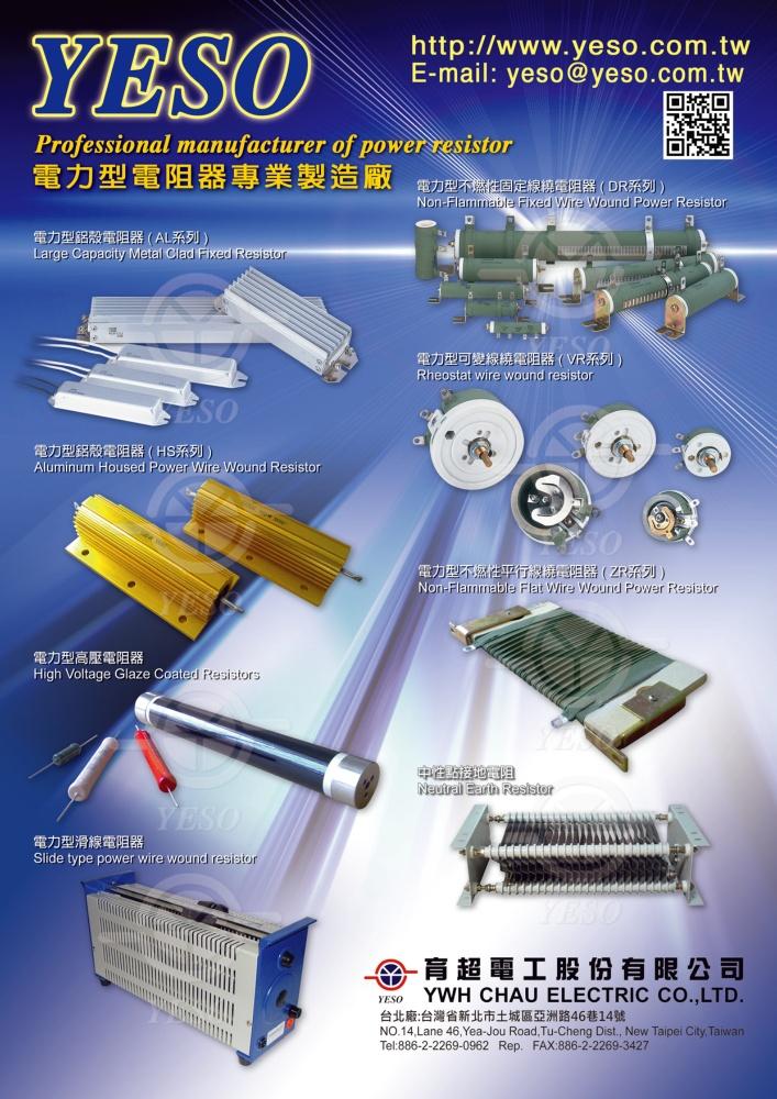 Taiwan Machinery YWH CHAU ELECTRIC CO., LTD.