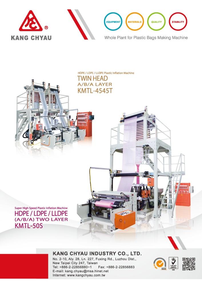 Taiwan Machinery KANG CHYAU INDUSTRY CO., LTD.