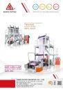 Cens.com Taiwan Machinery AD KANG CHYAU INDUSTRY CO., LTD.