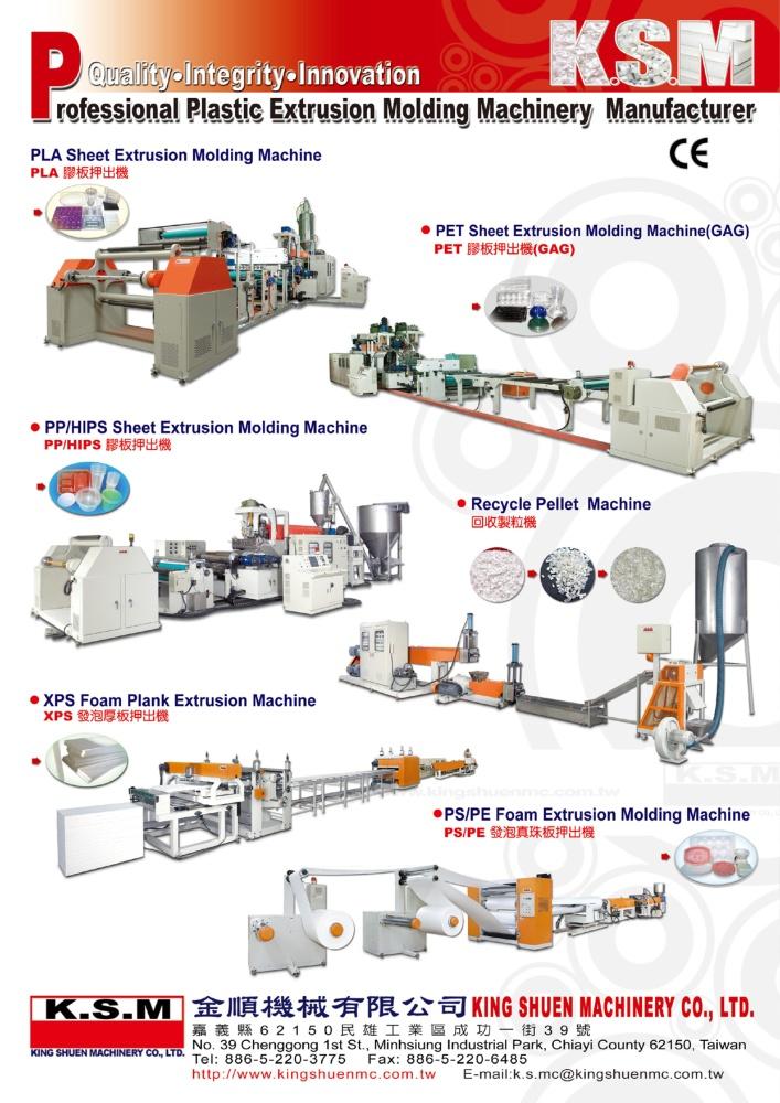 Taiwan Machinery KING SHUEN MACHINERY CO., LTD.
