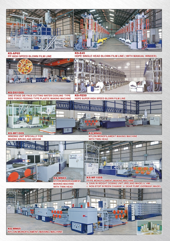 Taiwan Machinery KUNG HSING PLASTIC MACHINERY CO., LTD.