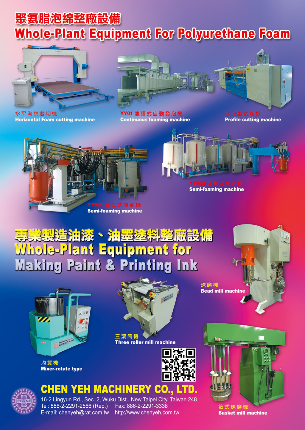 Taiwan Machinery CHEN YEH MACHINERY CO., LTD.