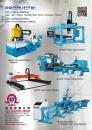 Cens.com Taiwan Machinery AD ASIA MACHINE GROUP