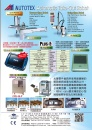 Cens.com Taiwan Machinery AD AUTOTEX MACHINERY CO., LTD.