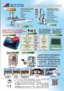 Cens.com 台灣機械指南 AD 群寶企業有限公司