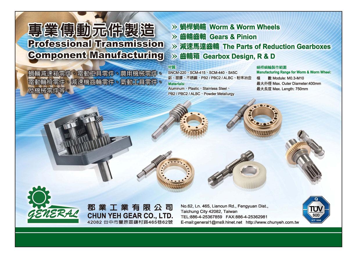 Taiwan Machinery CHUN YEH GEAR CO., LTD.