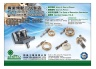Cens.com 台灣機械指南 AD 郡業工業有限公司