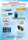 Cens.com Taiwan Machinery AD FENG TIEN ELECTRONIC CO., LTD.