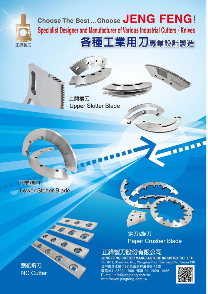 Taiwan Machinery JENG FENG CUTTER MANUFACTURE INDUSTRY CO., LTD.
