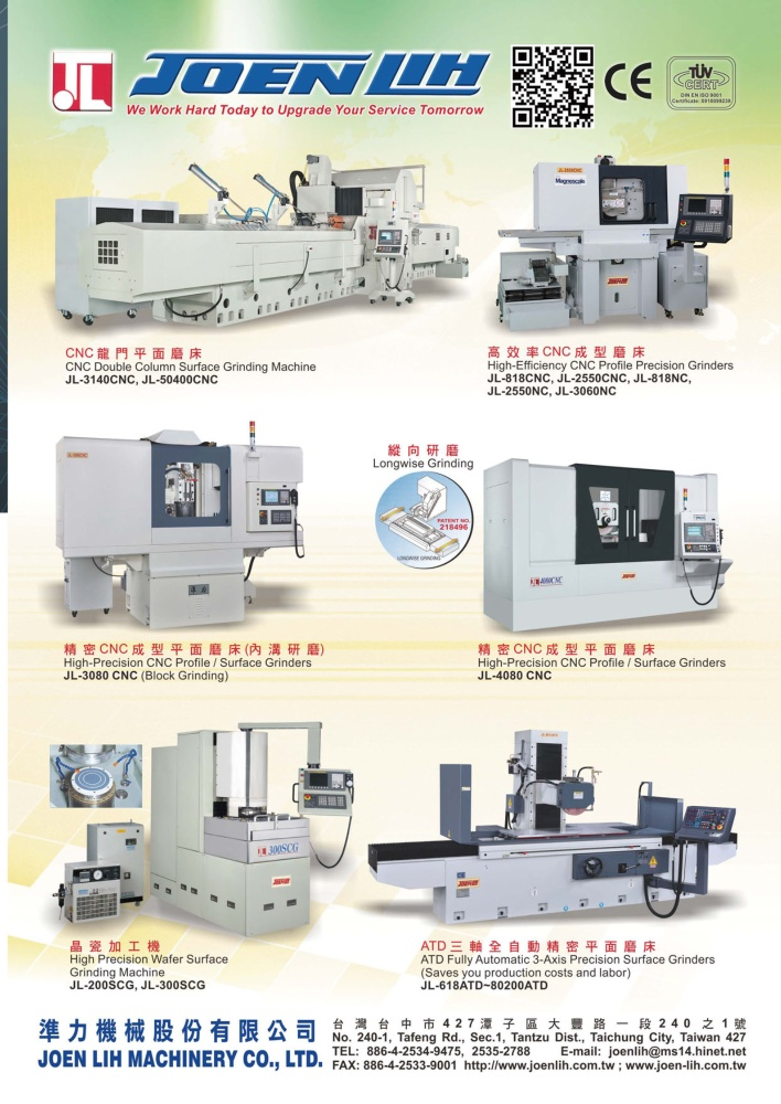 Taiwan Machinery JOEN LIH MACHINERY CO., LTD.