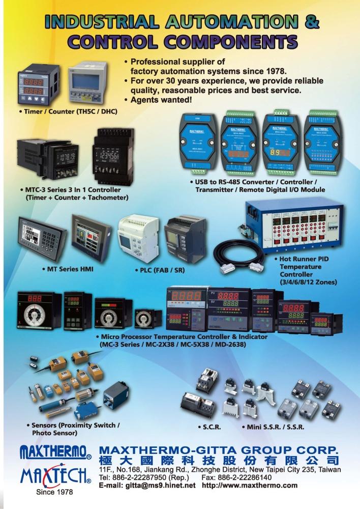 台灣機械指南 極大國際科技股份有限公司