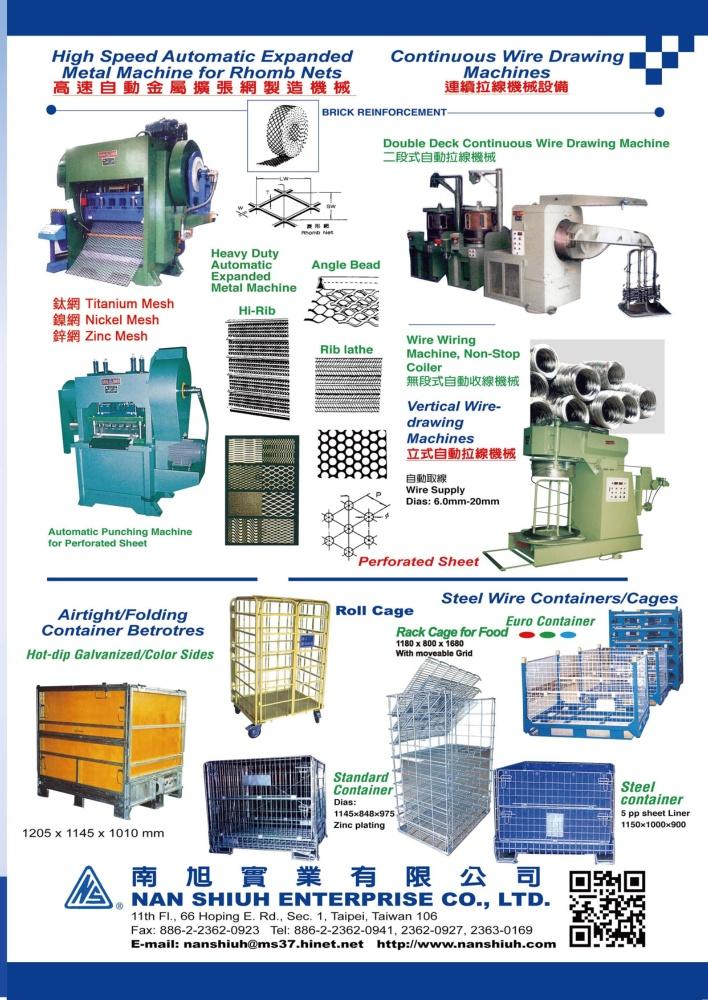 Taiwan Machinery NAN SHIUH ENTERPRISE CO., LTD.