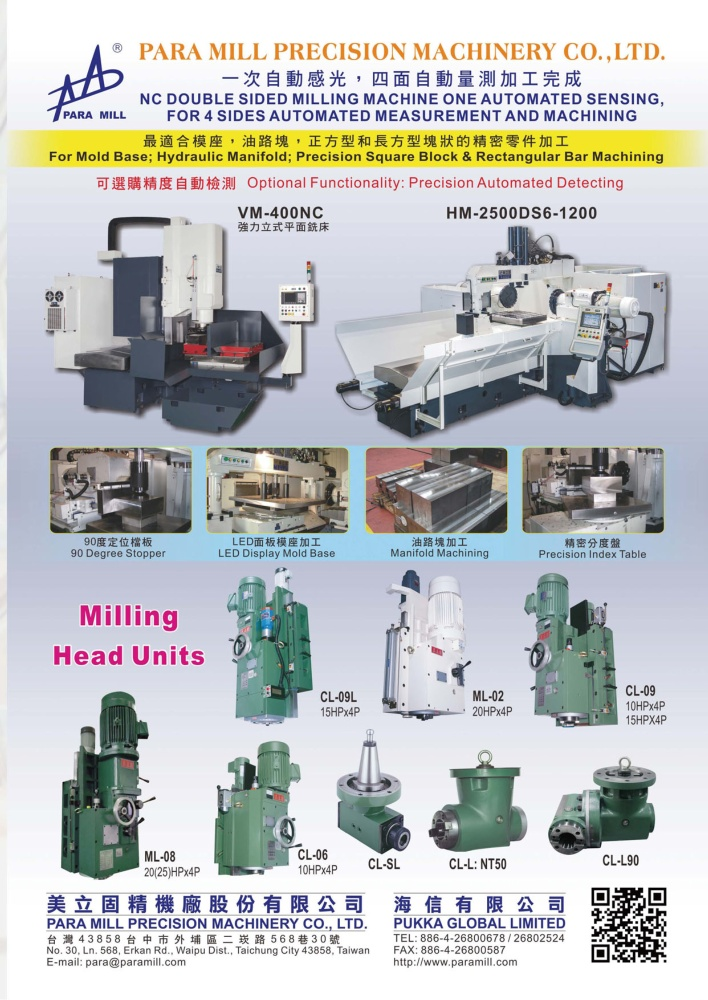 Taiwan Machinery PARA MILL PRECISION MACHINERY CO., LTD.PUKKA GLOBAL LIMITED