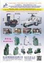 Cens.com 台湾机械指南 AD 美立固精机厂股份有限公司