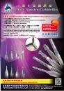 Cens.com Taiwan Machinery AD TAIWAN MICRODRILL CO., LTD.
