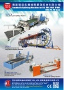 Cens.com Taiwan Machinery AD TEN SHEEG MACHINERY CO., LTD.