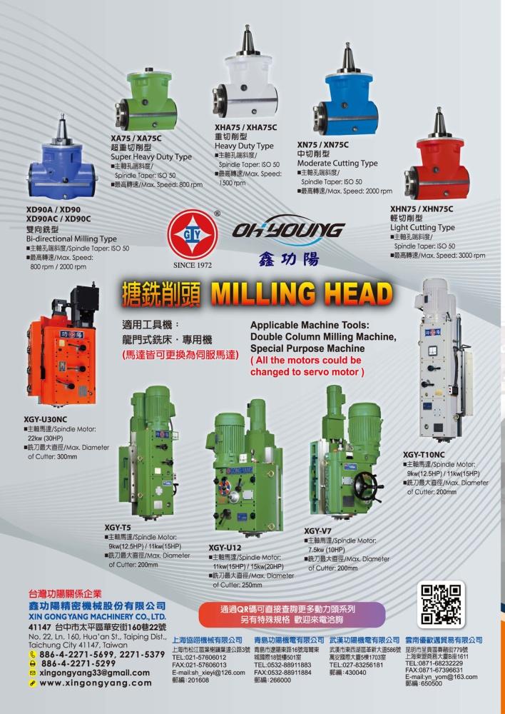 Taiwan Machinery XIN GONG YANG MACHINERY CO., LTD.