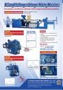 Cens.com Taiwan Machinery AD YI CHANG SHENG MACHINERY CO., LTD.