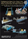 Cens.com Taiwan Machinery AD CAREER INDUSTRY CORP.