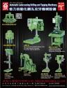 Cens.com Taiwan Machinery AD CHEN FWA INDUSTRIAL CO., LTD.