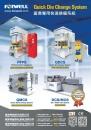 Cens.com Taiwan Machinery AD FORWELL PRECISION MACHINERY CO., LTD.