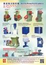 Cens.com Taiwan Machinery AD KAI FU MACHINERY INDUSTRIAL CO., LTD.