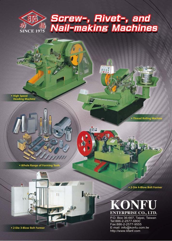 Taiwan Machinery KONFU ENTERPRISE CO., LTD.
