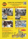 Cens.com Taiwan Machinery AD LICO MACHINERY CO., LTD.