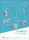 Cens.com Taiwan Machinery AD CHENTA PRECISION MACHINERY IND. INC.