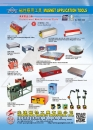 Cens.com Taiwan Machinery AD GUANG DAR MAGNET INDUSTRIAL LTD.
