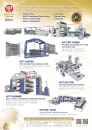 Cens.com Taiwan Machinery AD HAO YU PRECISION MACHINERY INDUSTRY CO., LTD.