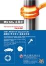 Cens.com Taiwan Machinery AD JYH YIH ELECTRIC ENTERPRISE CO., LTD.