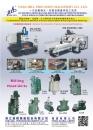 Cens.com Taiwan Machinery AD PARA MILL PRECISION MACHINERY CO., LTD.