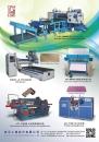 Cens.com Taiwan Machinery AD UNITED CHEN INDUSTRIAL CO., LTD.