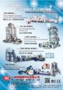 Cens.com Taiwan Machinery AD YE I MACHINERY FACTORY CO., LTD.