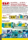 Cens.com Taiwan Machinery AD CHUAN LIH FA MACHINERY WORKS CO., LTD.