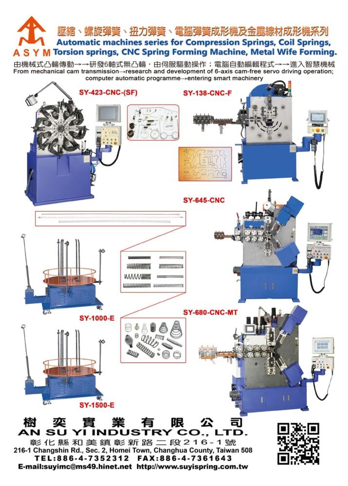 Who Makes Machinery in Taiwan AN SU YI INDUSTRY CO., LTD.