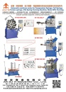 Who Makes Machinery in Taiwan AN SU YI INDUSTRY CO., LTD.