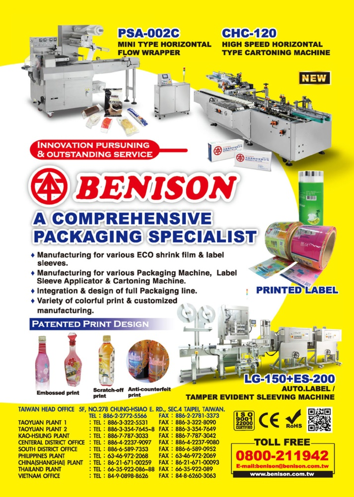 Who Makes Machinery in Taiwan BENISON & CO., LTD.