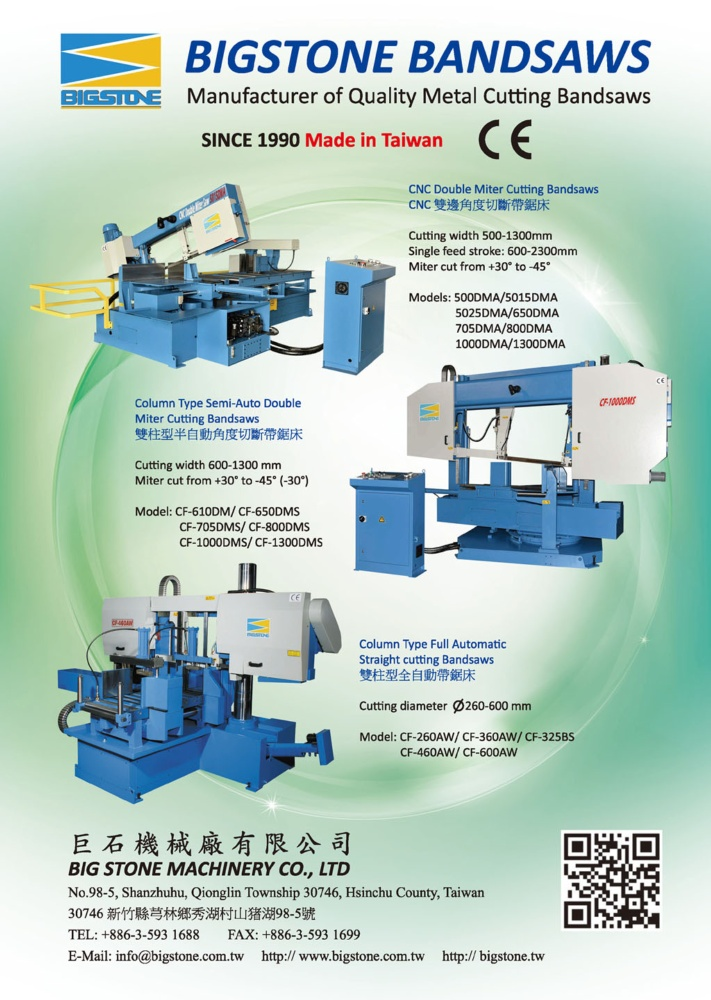 Who Makes Machinery in Taiwan BIG STONE MACHINERY CO., LTD.