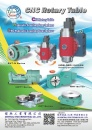 Who Makes Machinery in Taiwan CENTRAL STAR INDUSTRIAL CO., LTD.