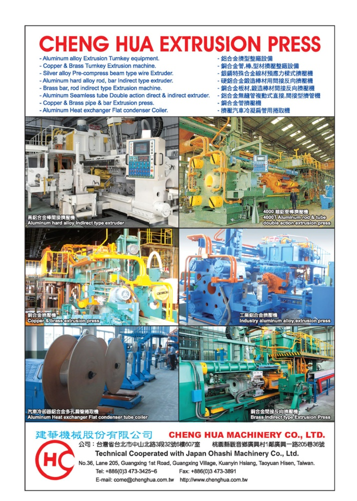 Who Makes Machinery in Taiwan CHENG HUA MACHINERY CO., LTD.
