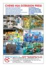 台灣機械製造廠商名錄 建華機械股份有限公司