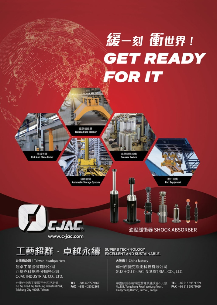 Who Makes Machinery in Taiwan C-JAC INDUSTRIAL CO., LTD.