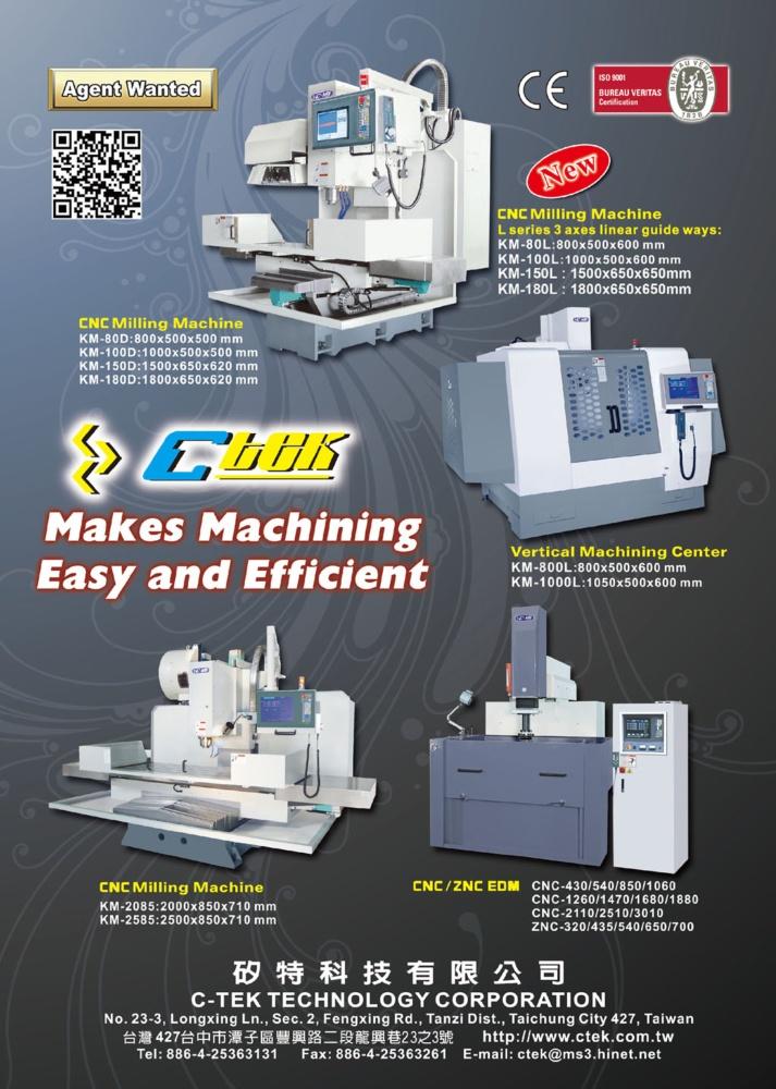 台湾机械制造厂商名录 矽特科技有限公司