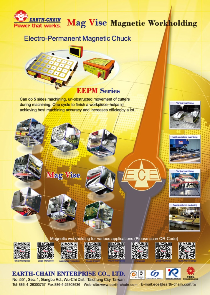 Who Makes Machinery in Taiwan EARTH-CHAIN ENTERPRISE CO., LTD.