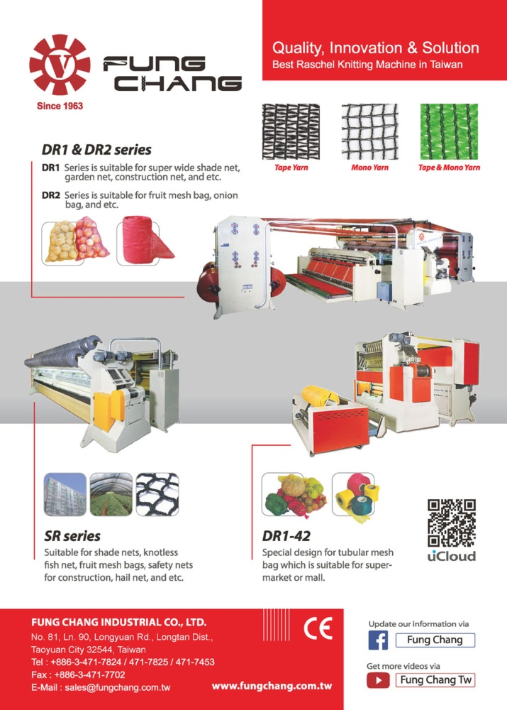 Who Makes Machinery in Taiwan FUNG CHANG INDUSTRIAL CO., LTD.